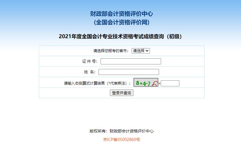 企业微信截图_16233795588073.png